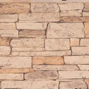 Ledgestone | Canyon - panel-48-x-24 - 16936 - 16980 - box-of-5