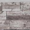 Pierres sans joints | Ardoise - panneau-48-x-12 - 16838 - 16876 - boite-de-12