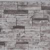 Pierres sans joints | Ardoise - panneau-48-x-24 - 16840 - 16878 - boite-de-6